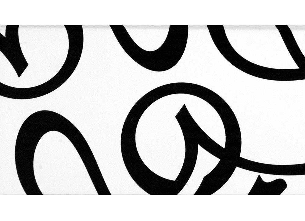 Плинтус напольный Pedross белый Fantasy D010079 МДФ